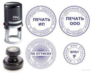 заказать печать  в Перми