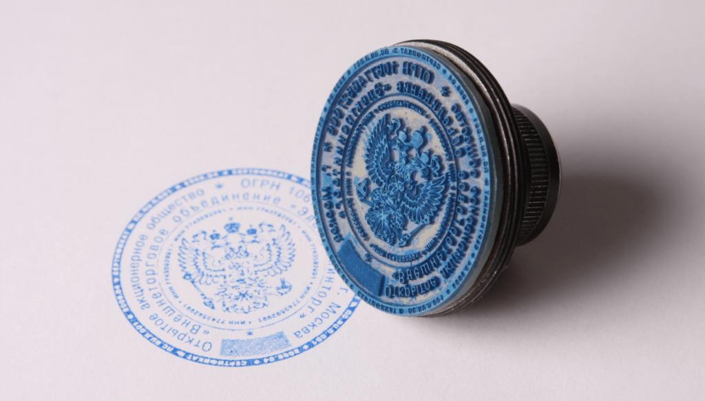 копия гербовой печати,  дубликат гербовой печати, печать с гербом по оттиску, копия печати с гербом, дубликат печати с гербом, гербовый штамп по оттиску, штамп с гербом по оттиску